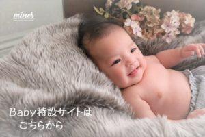 お宮参り専門サイト